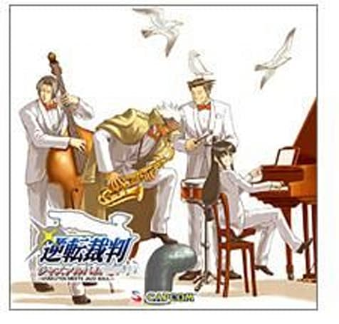 HOLD IT! Live orchestra to play Phoenix Wright tunes