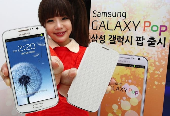 Samsung renames Galaxy Premier as Galaxy Pop for its multi-colored Korean debut
