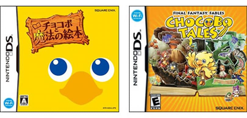Comparing Square Enix's Japanese and US boxart
