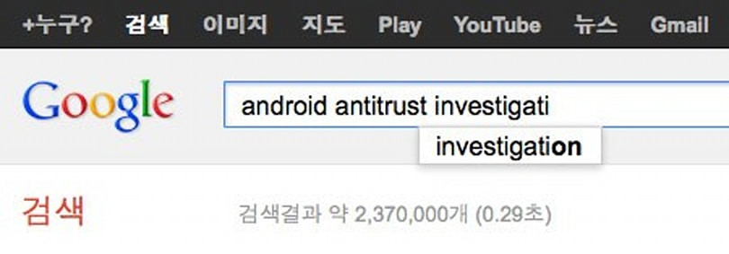 South Korea's FTC reportedly raids Google again over lack of cooperation