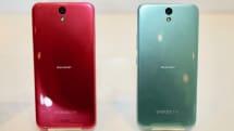 デザイン刷新──シャープ製Android Oneスマホ第二弾「S1」をワイモバが2月24日発売