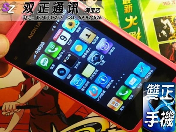 Keepin' it real fake: Chinese Nokia N9 makes but minor sacrifices