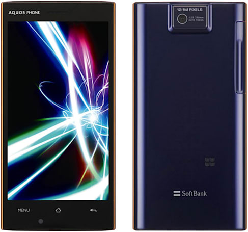 Sharp's Aquos 104SH monster phone hits Softbank next spring, colors it blue like an orange