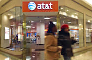 AT&T gets ready to test 5G technologies in 2016