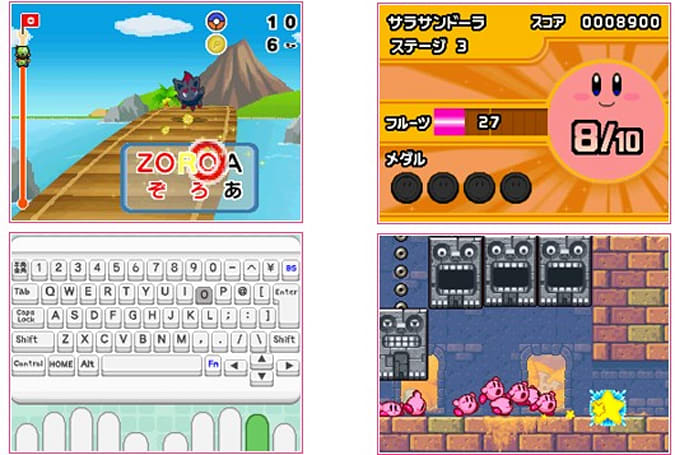 Kirby, Pokemon Typing (!) on the way to regular old DS