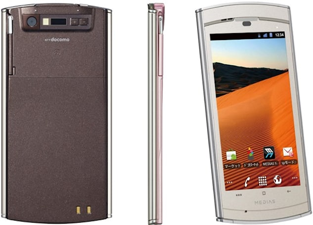 NEC MEDIAS WP N-06C announced in Japan, shows off slimness with waterproof body