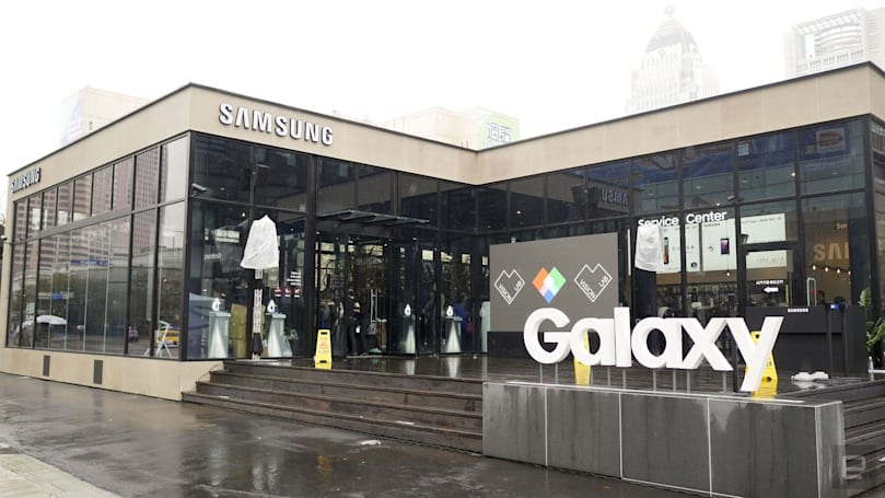 Samsung 在台北信義區開設台灣第一間「常駐式」快閃店