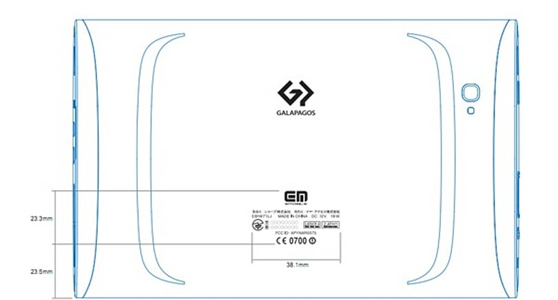 Sharp sends another Galapagos tablet through the FCC, keeps all the pertinent details to itself