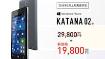 FREETELがWindows 10スマホ『KATANA 02』発売。1万9800円で2GB RAMに5インチHD液晶搭載