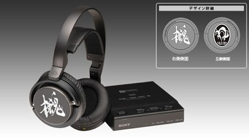 Sony teases us with hot super-limited-edition MGS4 wireless headphones