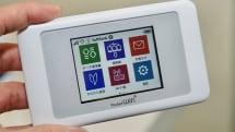 受信600Mbps超のモバイルルータをソフトバンクが3月発売「Pocket WiFi 601HW」