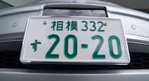Partially automated Nissan Leaf prototype approved for use on Japanese roads
