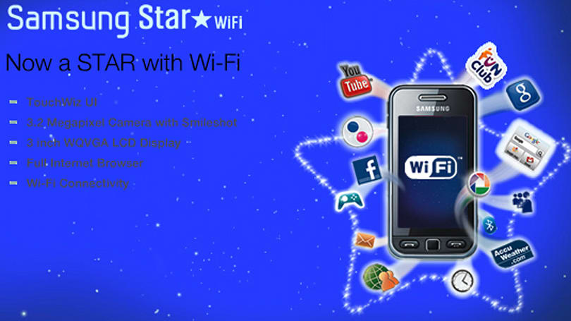Samsung's S5230 Star gets a WiFi makeover