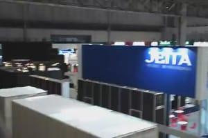 Motorola RAZR I Video Sample
