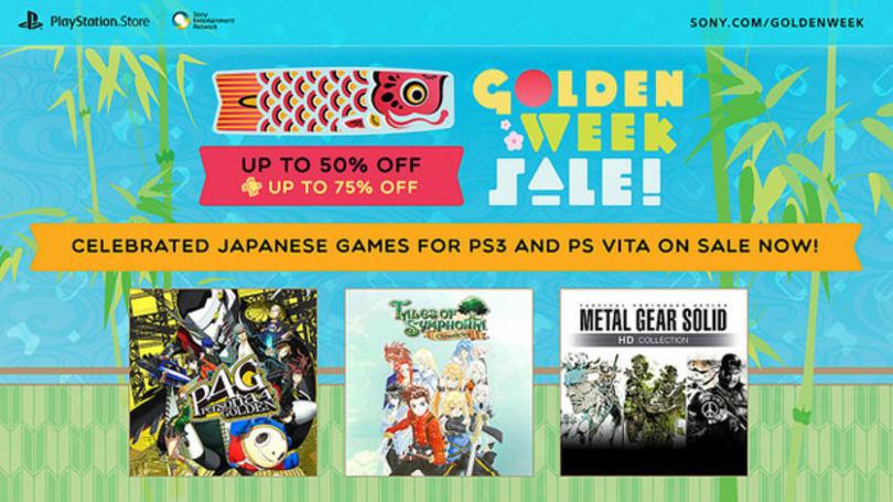 Joystiq Deals: Muramasa, Persona 4 Golden, Game Developer Bundle