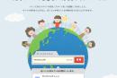 Google日本語ドメイン「.みんな」開始。「こっち.みんな」「オラに元気をわけてくれ.みんな」など