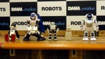 DMMが5社5体の個人向けロボットを発売。ロボットキャリアとして2年後100億円売上を想定