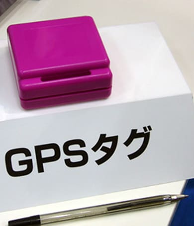 Fujitsu unveils GPS receiver with integrated RFID tag