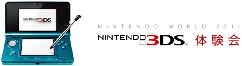 Nintendo World 2011's 3DS games unveiled