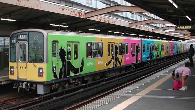 Overheating iPod delays rush-hour train in Tokyo