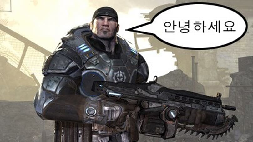 Hey, look, another Korean developer licenses Unreal Engine 3