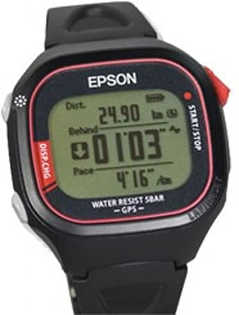 Epson joins fitness market with world's lightest GPS watch