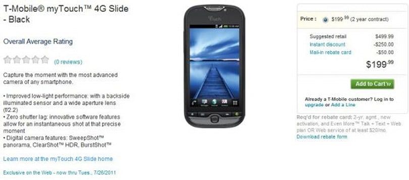 T-Mobile myTouch 4G Slide glides into pre-sale for $200