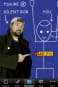 Defying App Store dogma with the Kevin Smith app