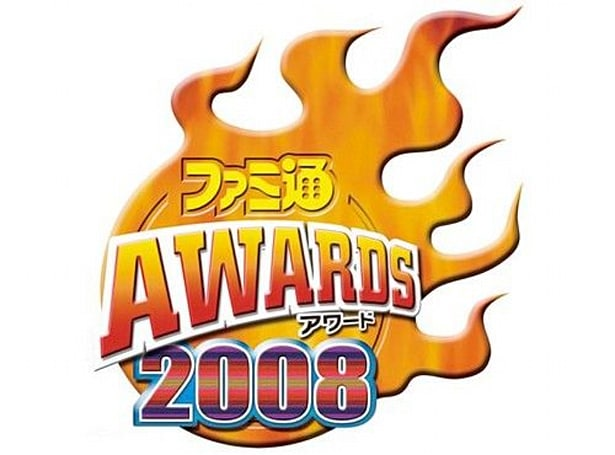 Famitsu crowns Hideo Kojima, Monster Hunter with timely 2008 awards