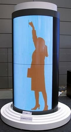 Fujitsu's curved plasma displays make Roman columns look a little dated