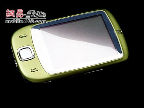 "HTC Touch, now in ""wasabi green"""