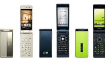 ドコモ、iモードケータイの出荷を年内終了「部品の生産が打ち切られているため」