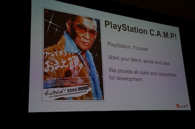 Seen@GDC: The 'camp' poster that led a Pomeranian to PlayStation