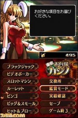 Play dress-up in Japan's first casino game