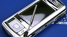Keepin' it real fake, part LVI: plastic Vertu semi-knockoff