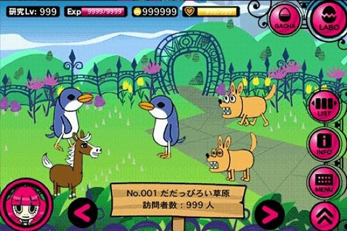Inafune's 'The Island of Dr. Momo' launches via GREE