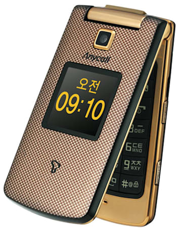 Samsung's gilded W910 'VVIP' has everything but the Armani logo