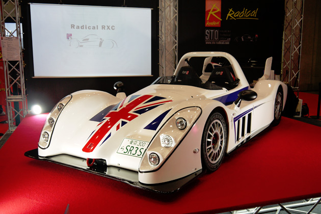 【東京モーターショー2013】公道走行可能なレーシングカー「ラディカル SR3 SL」!