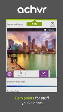 Achvr iPhone app acreen