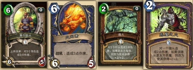 Blizzard Files Case Against Hearthstone Copycat