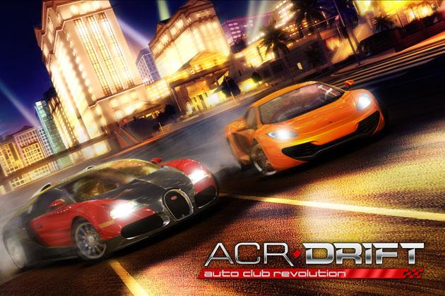 ACR Drift Tips and Cheats