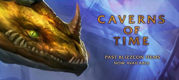 Blizzard Gear Store