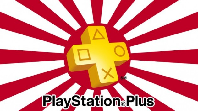 Sony Reveals PS Plus Free Games for April