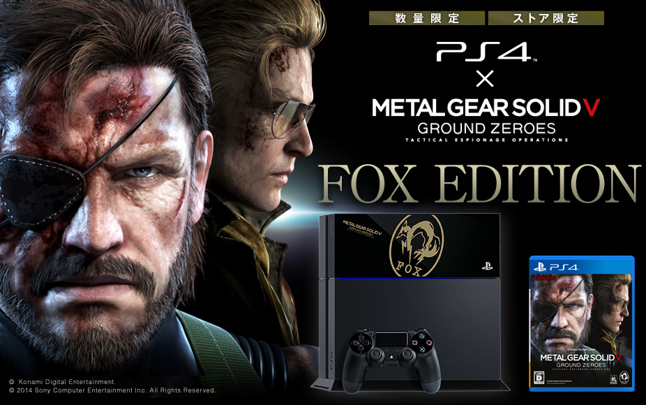 sony-ps4-fox-edition-especial-metal-gear-solid-v