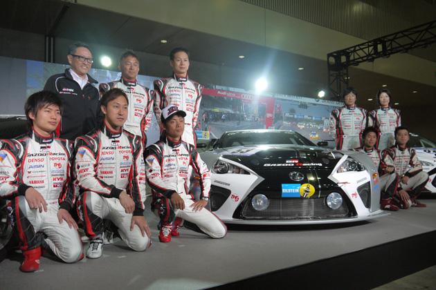 【東京オートサロン2014】 トヨタ、GAZOO Racingでニュルブルクリンク24時間レースに今年も参戦!