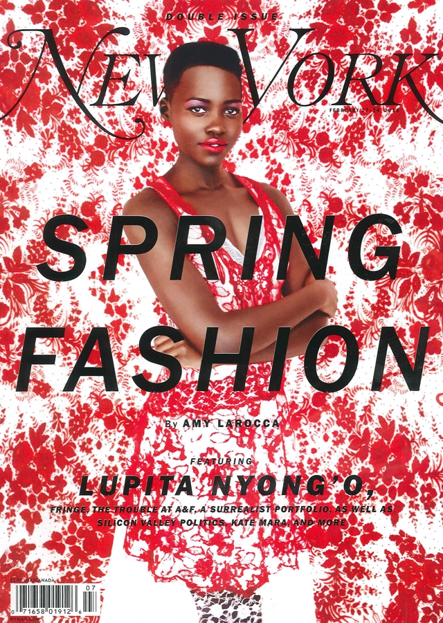 lupita-nyongo-stella-mccartney-new-york-magazine-cover