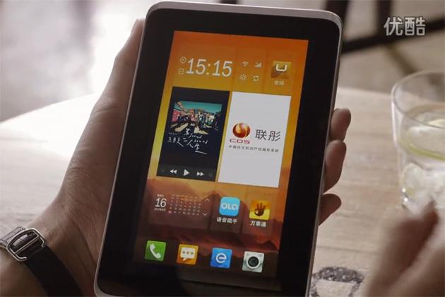 COS: a China volta a tentar nos sistemas operacionais móveis