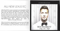 Lexus RC F invite