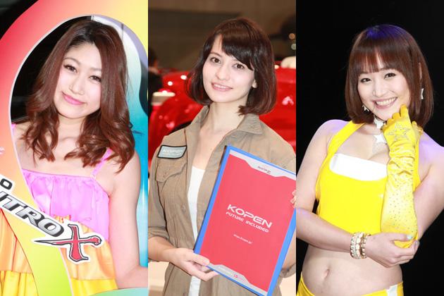 【東京オートサロン2014】恒例のコンパニオン特集! 第1弾は自動車メーカーのブースから!