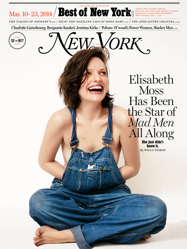 Elisabeth Moss New York Magazine